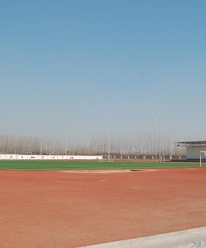 塑胶跑道操场