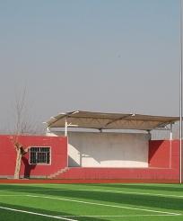 毕节足球场